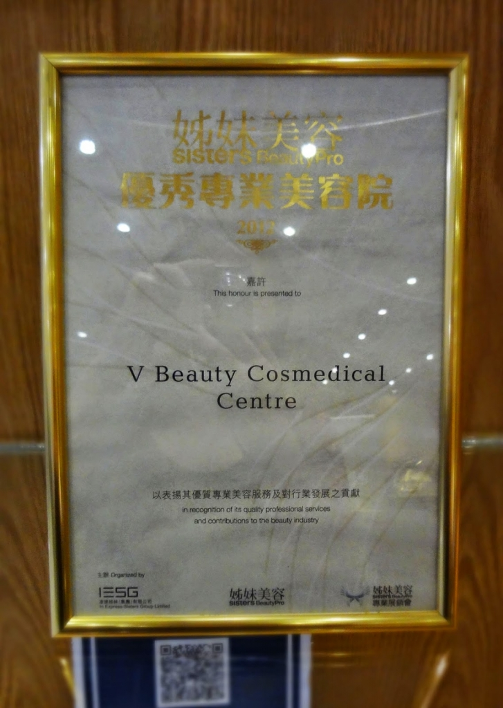 V Beauty Cert